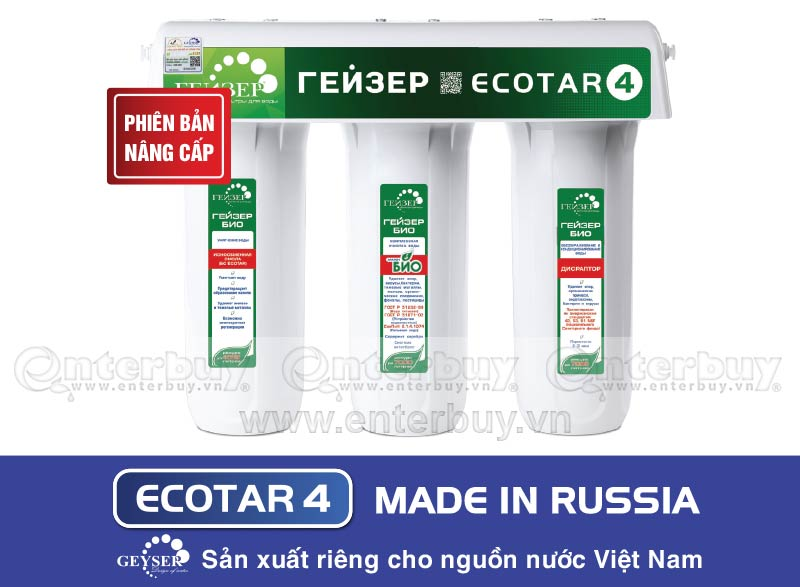 ecotar4-made-in-russia-1
